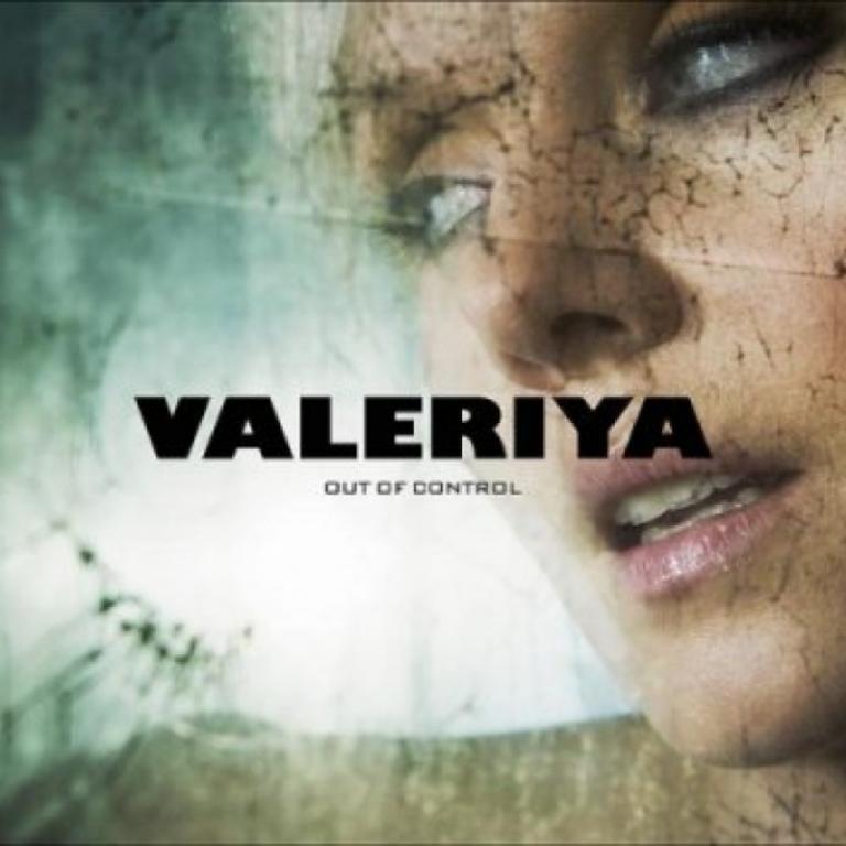 Stayin' Alive (Valeriya)